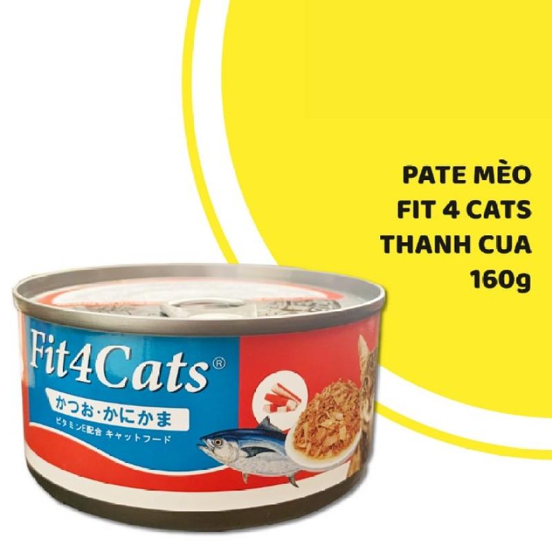Pate cho mèo từ Nhật Bản vị cá ngừ thanh cua, thành phần thịt cá ngừ, thanh cua, Vitamin E, thạch Agar - Xudapet - SP000620