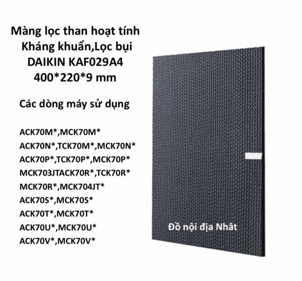 Bảng giá Màng lọc than hoạt tính Daikin ACK70