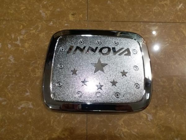 Ốp nắp bình xăng xe Innova form 2006-2015 Mẫu mới