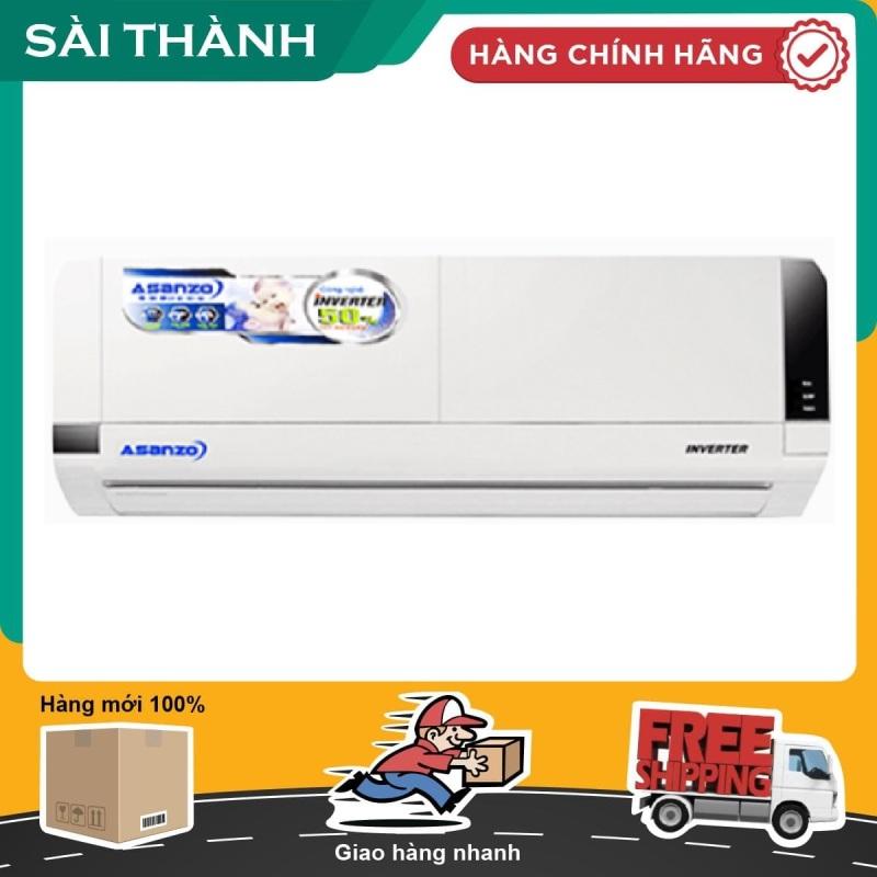 Máy lạnh Asanzo Inverter 2 hp K18A - Bảo hành 2 năm