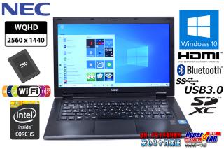 Laptop NEC Versapro VK22T Core i5-5200U, 4gb Ram, 128gb SSD, màn 13.3inch 2K HD siêu mỏng nhẹ 798Gram thumbnail