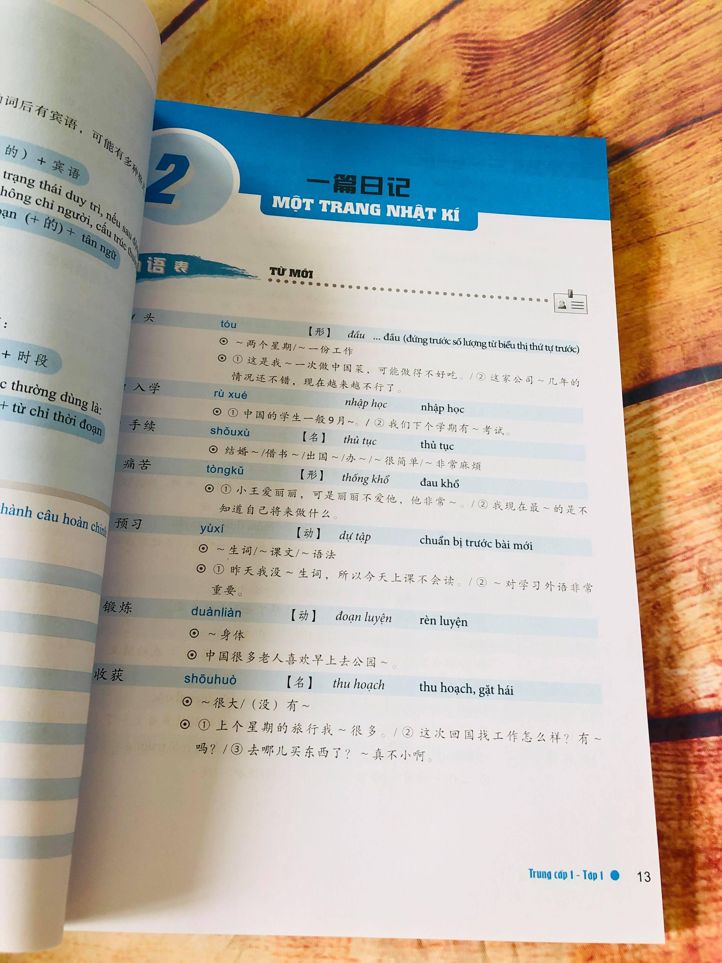 SÁCH - Giáo trình Hán ngữ Boya Trung cấp I – tập 1 - 1