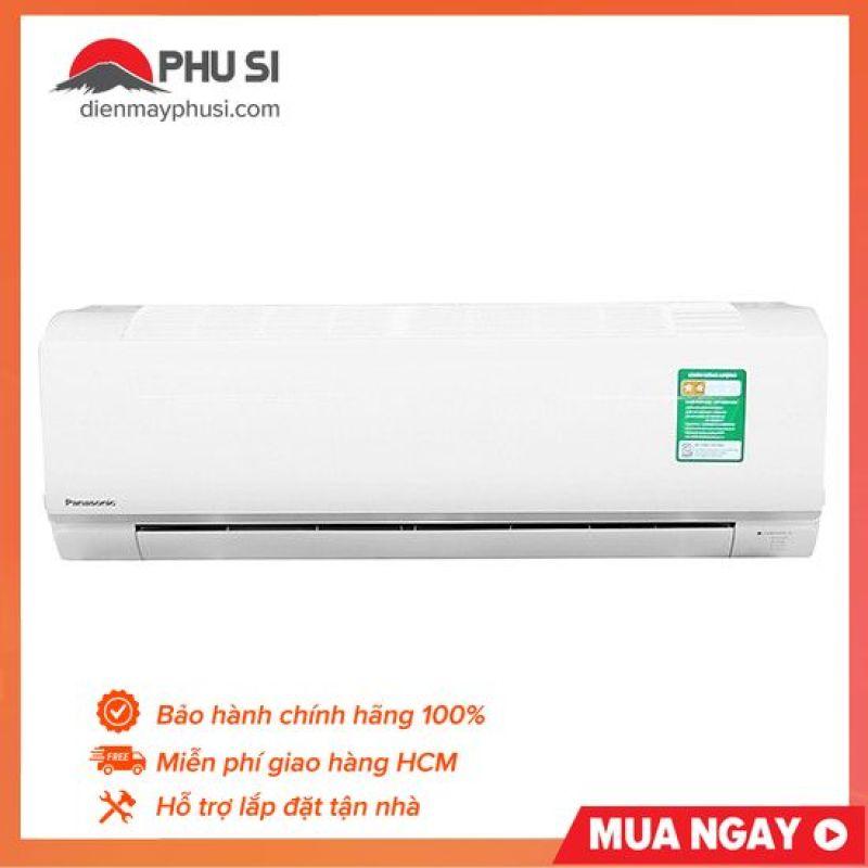 Máy lạnh Panasonic 2.0hp CU/CS-N18VKH-8