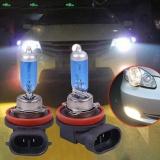 2017 H11 12V 55W Super White Halogen Bulb Xenon Halogen For Universal Car Intl Oem Chiết Khấu 40