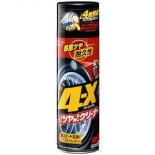 4-X Tire Cleaner - Vệ sinh và làm bóng lốp xe thumbnail