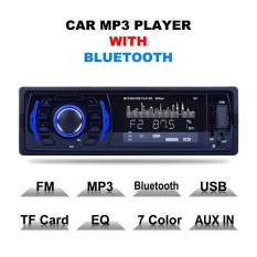 7 Color Backlight Car MP3 Player Bluetooth FM Transmitter USB/SD/MMC AUX In - intl