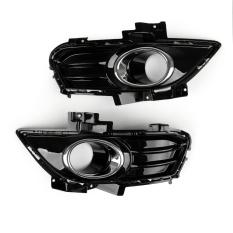 Areyourshop 2Pcs Front LH/RH Side Fog Lamp Light Bezel for Ford Fusion/Mondeo 2013-2016 - intl