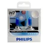 Giá Bán Bộ 2 Bong Đen Philips Diamondvision 5000K Chan H7