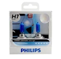Mã Khuyến Mại Bộ 2 Bong Đen Philips Diamondvision 5000K Chan H7 Hà Nội