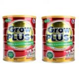 Chiết Khấu Sản Phẩm Bọ 2 Sữa Bột Cho Trẻ Suy Dinh Dưỡng Grow Plus 900G