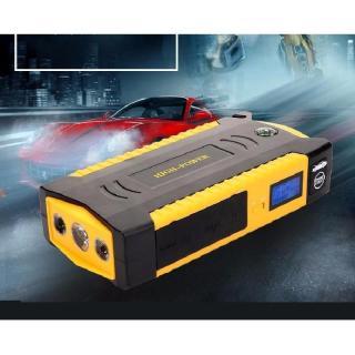 [LOẠI TỐT] Bộ kích điện ô tô chuyên dụng 3 trong 1 High Power 300A 82800-89000mAh (Vàng) - Bảo hành 6 tháng thumbnail