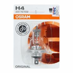 Bán Bong Đen O To Osram H4 Original 24V 70W Vang Osram Trực Tuyến