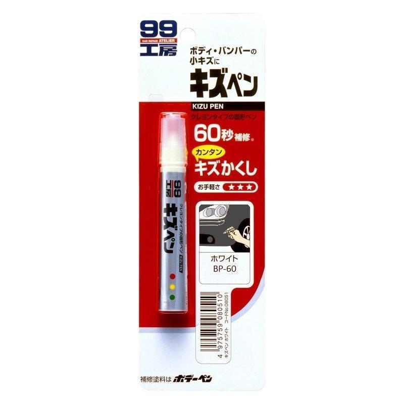 BÚT XÓA VẾT XƯỚC Ô TÔ MÀU XÁM KIZU PEN METALLIC BP-60 SOFT99  JAPAN