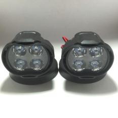 Cặp Đèn Fa led Thanh Khang trợ sáng V4 gắn xe máy(ánh sáng trắng) 002000052