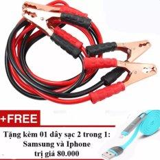 Cáp kích điện, kích ắc qui ô tô FireWire 1000A + Tặng dây sạc điện thoại 2 trong 1 cho Iphone và Samsung