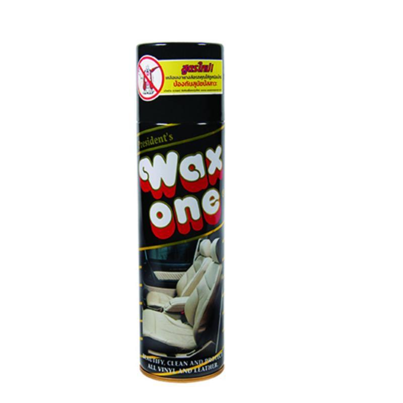 Chai xịt đánh bóng da cao cấp Wax One 450ml