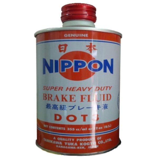 [NIPPON DOT3 NHẬT ] Dầu thắng Nippon Dot 3 355ml