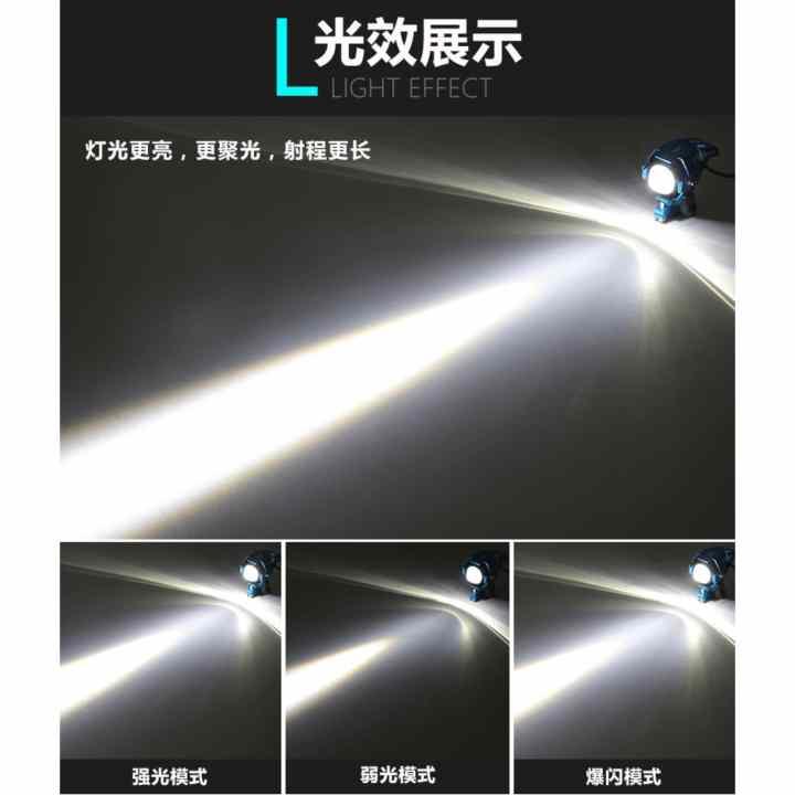 Den Ho Tro Sang Cho Xe May, Đèn Led U5, Hozito U1 Pro - Độ Xe Đẳng Cấp Mẫu 109