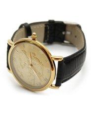 Nơi bán Đồng hồ nam dây da Qianba 03 (Đen mặt vàng)