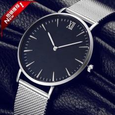 Hình ảnh Đồng hồ nam dây lưới Geneve PKHRG005-2 (bạc mặt đen)
