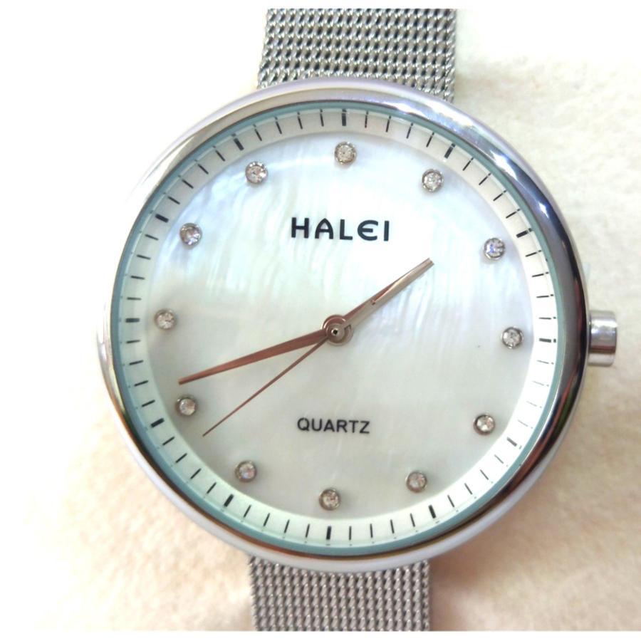 Đồng hồ nữ dây lụa mạ vàng cao cấp Halei ST-HL1606