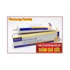 Giá Bán Gel Dinh Dưỡng Virbac Nutri Plus Gel Sản Phẩm Của Phap 120G Hồ Chí Minh