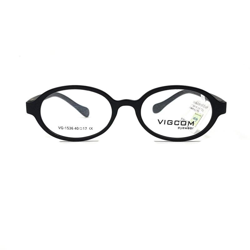 Giá bán GỌNG KÍNH EM BÉ VIGCOM VG1536 K2