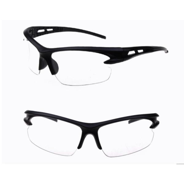 Giá bán Kính bảo vệ mắt thời trang Ngày & Đêm ( Trắng)