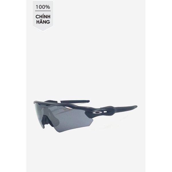 Giá bán Kính mát bảo hộ Oakley màu đen OO 9275 01