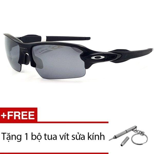 Giá bán Kính mát Oakley FLAK2.0 OO9271-01 (Đen) + Tặng 1 bộ tua vít sửa kính