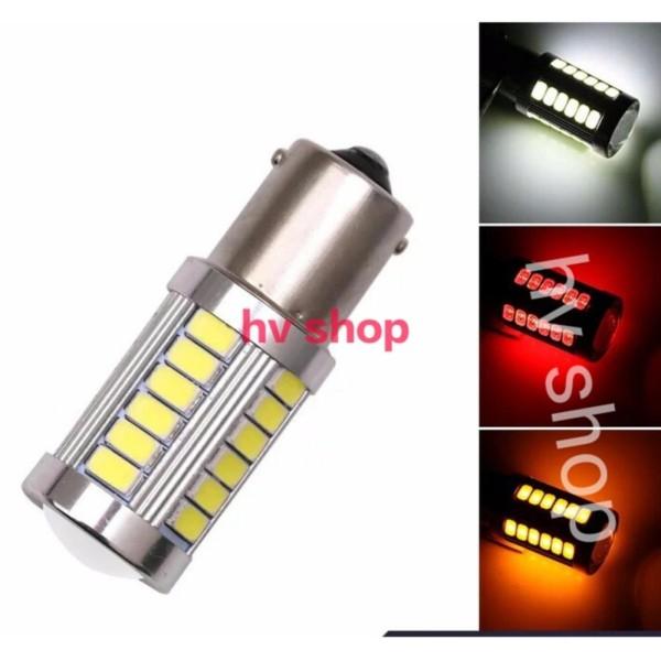 led xe may bóng đèn led xi nhan xe máy 33 SMD SH và ôtô 12V 1 chân 1156 hv shop (sáng trắng)