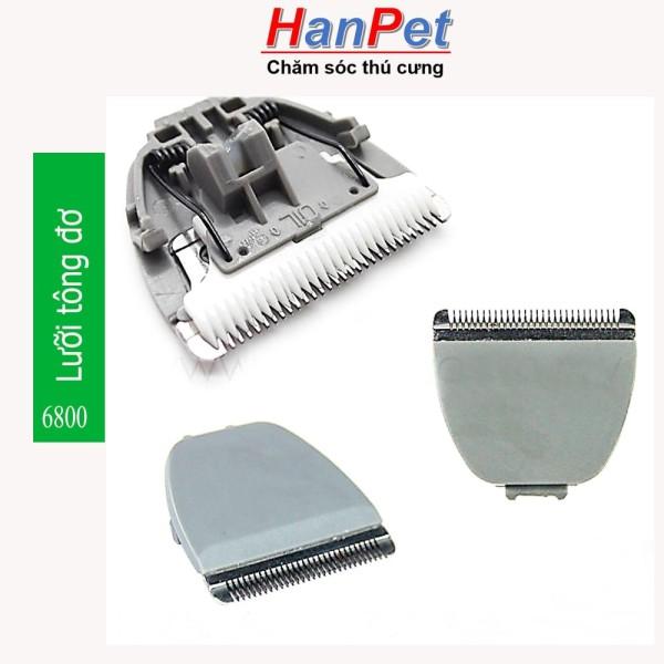 HN-(Lưỡi 6800) Lưỡi của Tông Đơ CP - 6800 (Cắt Lông Chó Mèo) (hanpet L6800)