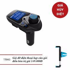 May Nghe Nhạc O To Kết Nối Bluetooth Nghe Gọi Rảnh Tay T11 None Rẻ Trong Hà Nội