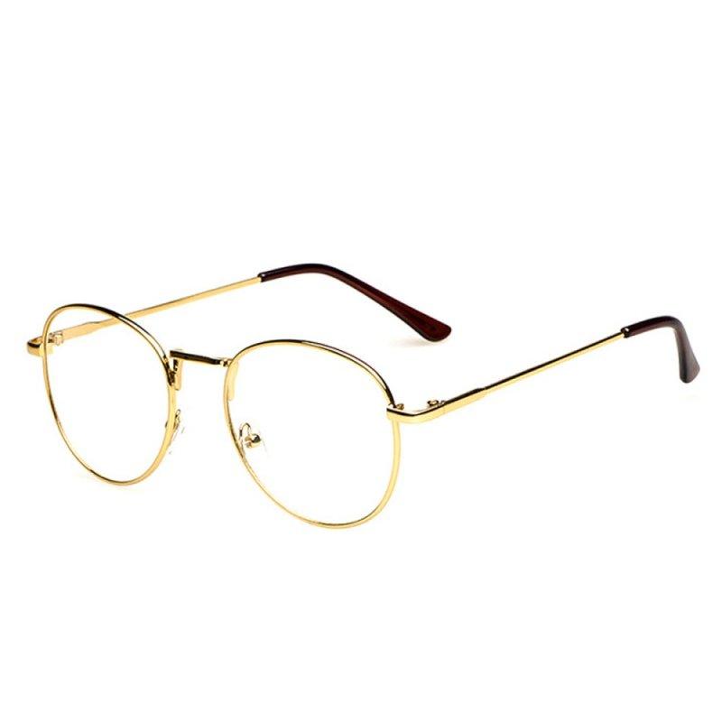 Giá bán Men Woman Computer UV Glasses Fatigue Radiation eyeglasses - intl