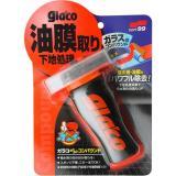Phủ Kinh Nano Chống Nước Ultra Glaco Soft99 Glaco Chiết Khấu