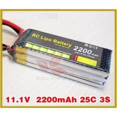 Bán Pin Lipo 2200Mah 11 1V 25C 3S Có Thương Hiệu