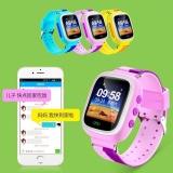 Bán Mua Q80 Đồng Hồ Thong Minh Gọi Điện Thoại Mạng Đồng Hồ Định Vị Danh Cho Android Ios Điện Thoại Quốc Tế Trung Quốc
