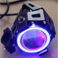 Hình ảnh [RẺ NHẤT VỊNH BẮC BỘ] Với thiết kế 2 viền sáng đẹp mắt , đến tản nhiệt làm tăng tuổi thọ của bộ đèn LED U7 độ xe máy đẹp long lanh G88-J3E