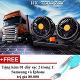 Bán Quạt Đoi Xoay 360 Độ Tren Xe O To Hx T303 12V Tặng Day Sạc Điện Thoại 2 Trong 1 Cho Iphone Va Samsung Nhập Khẩu