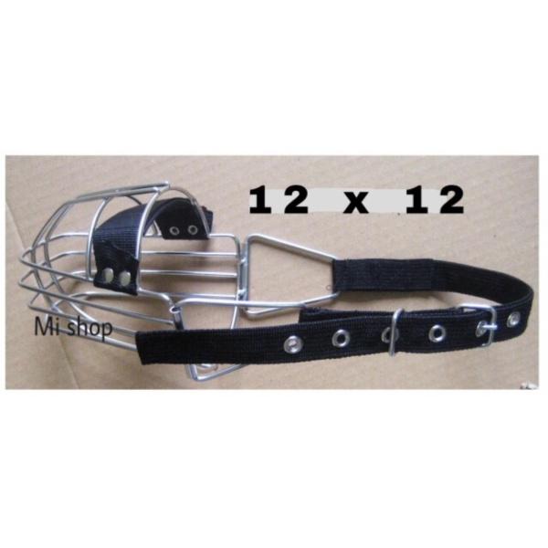 Rọ Mõm Chó Inox 12x12(Chó To 25-38kg) Có Đệm