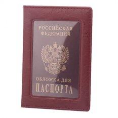 Nga Da Hộ Chiếu Passport Cover Clear Thẻ ID Giá Đỡ Dành Cho Travelling Hộ Chiếu Túi Màu Nâu-quốc Tế Giá Siêu Rẻ