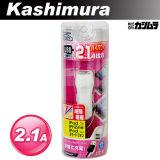 Giá Bán Rẻ Nhất Sạc Xe Hơi Iphone Ipad Ipod Smartphone 2 Cổng Usb Tren O To Kashimura Aj 368