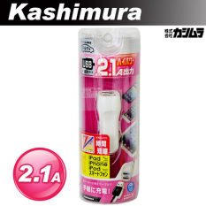 Mua Sạc Xe Hơi Iphone Ipad Ipod Smartphone 2 Cổng Usb Tren O To Kashimura Aj 368 Kashimura