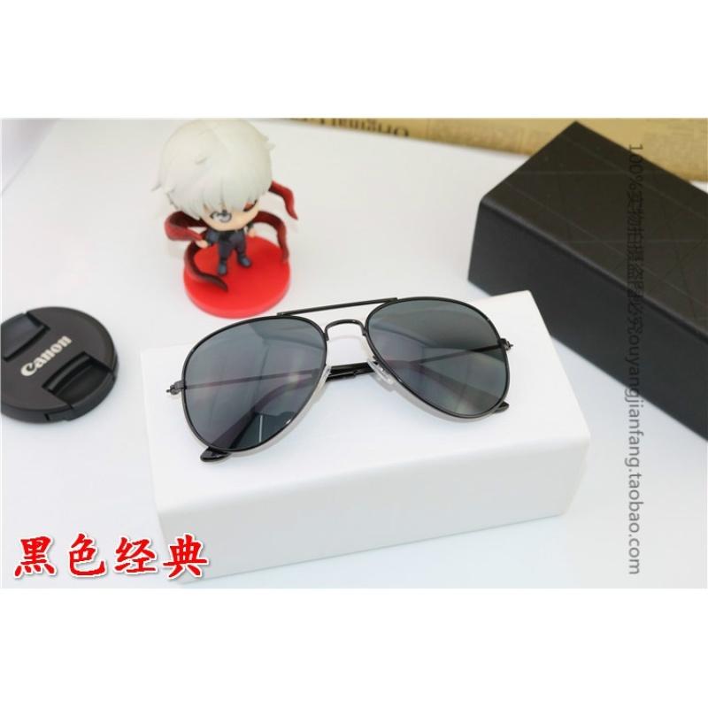 Mua The tide of childrens sunglasses sunglasses boy girl Sunglasses UV metallic glasses toad children mirror shade - intl