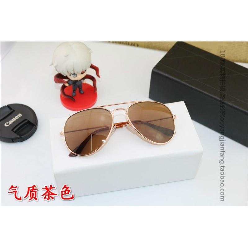 Mua The tide of childrens sunglasses sunglasses boy girl Sunglasses UV metallic glasses toad mirror shade (brown) children - intl