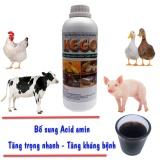 Bán Thức Ăn Bổ Sung Acid Amin Hego Cho Bo Heo Ga Vịt Chim Chai 1 Lit Tqc Rẻ