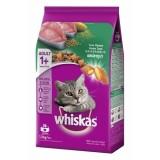 Giá Bán Thức Ăn Cho Meo Lớn Whiskas Vị Ca Ngừ Tui 1 2 Kg Nguyên Whiskas
