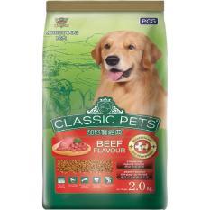 Bán Thức Ăn Classic Pets Danh Cho Cho Lớn Hương Vị Thịt Bo Nướng 2 Kg None