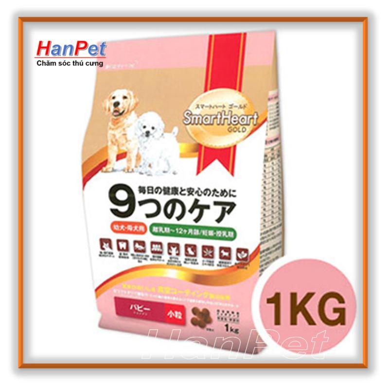 HCM-Thức ăn dạng hạt cho chó con -  Smartheart Gold puppy gói 1kg  (hanpet 216b)-HP10322TC