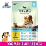 Mua Thức Ăn Hạt Cho Cho Dog Mania Premium 3 Kg Mới